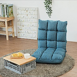 Home Feeling 和室椅/沙發床/懶人沙發/14段(3色)