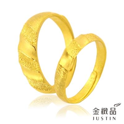 金緻品 黃金對戒 浪漫天賦 1.76錢