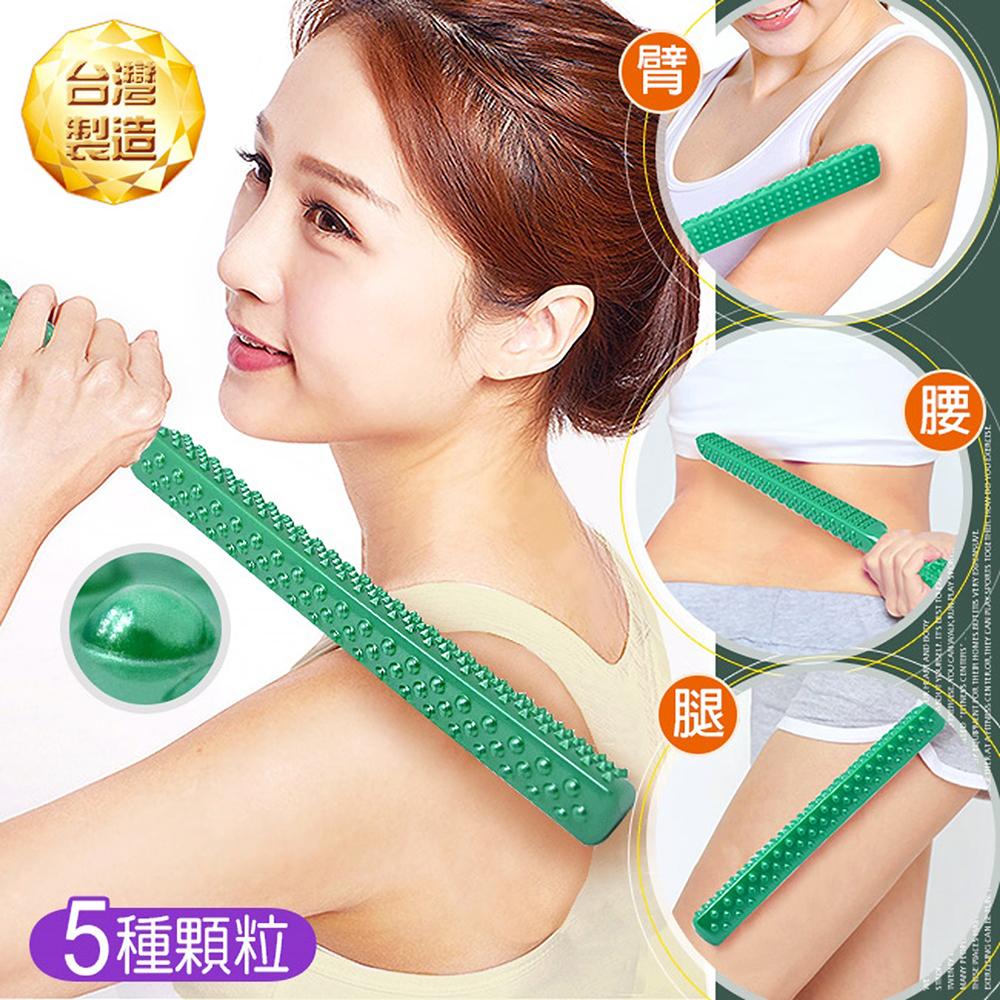 長型多功能拍痧棒-台灣製造 錘背棒按摩棒