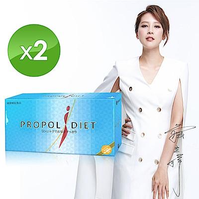 Propol Diet 魔芋益暢纖2盒(20包/盒)