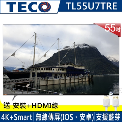 TECO東元 55吋 4K Smart連網 無邊框液晶顯示器+視訊盒 TL55U7TRE