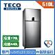 TECO東元 610公升 變頻雙門冰箱 R6191XH product thumbnail 1