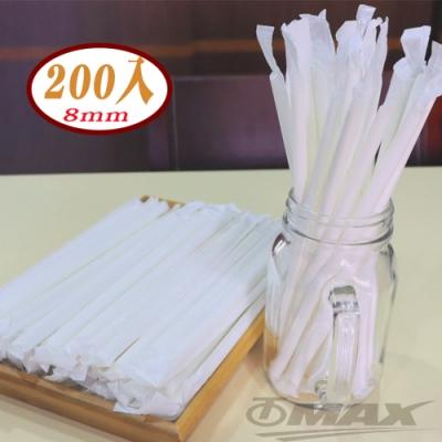 OMAX環保斜口單支包裝紙吸管(8mm/21cm)-200支-快
