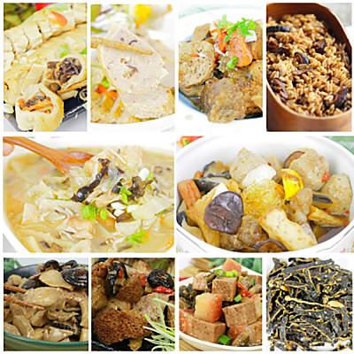 高興宴 素人上菜-龍鳳呈祥超值宴10道菜組合