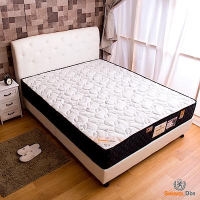 思夢樂-天絲竹炭二線雙人5尺獨立筒床墊