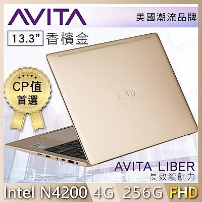 AVITA LIBER13吋美型筆電 (N4200/4G/256G) 香檳金