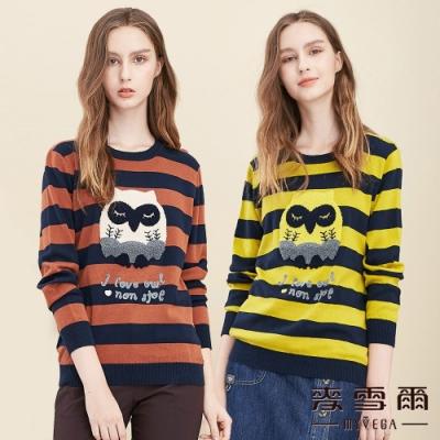 【麥雪爾】橫條貓頭鷹毛巾面料字母針織衫-共兩色