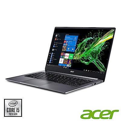Acer SF314-57G-50MR 14吋筆電(i5-1035G1/8G/512G/