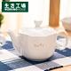 【週年慶↗全館8折起-生活工場】Clover茶壺400ml product thumbnail 1