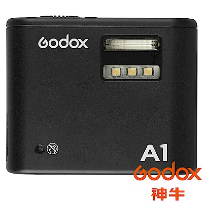 GODOX 神牛 A1 手機閃光燈 (公司貨) 可當引閃器、觸發器