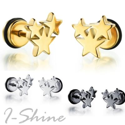 I-Shine-西德鋼-星情-男女中性復古潮流五角星不退色鈦鋼耳針DA22(3色)