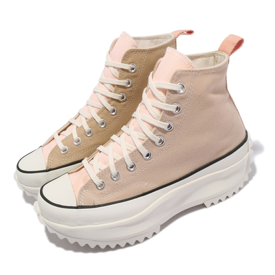 Converse 休閒鞋 Run Star Hike 厚底 男女鞋 經典款 高筒 情侶穿搭 環保理念 卡其 粉 171121C