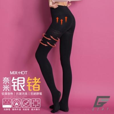 GIAT180D奈米銀鍺恆溫發熱刷毛褲襪(純黑)