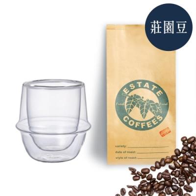 【屋告好喝】現烘莊園咖啡豆半磅+雙層玻璃咖啡杯80ml