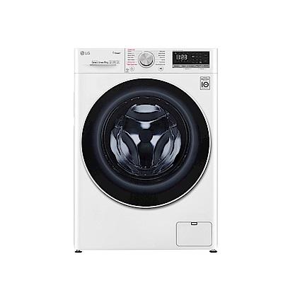 LG樂金  9公斤 蒸洗脫烘 WiFi滾筒洗衣機 WD-S90VDW 典雅白