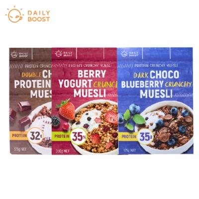 Daily Boost 日卜力  全口味蛋白酥脆穀物麥片優惠組 (莓果優格+雙倍可可+黑可可藍莓)