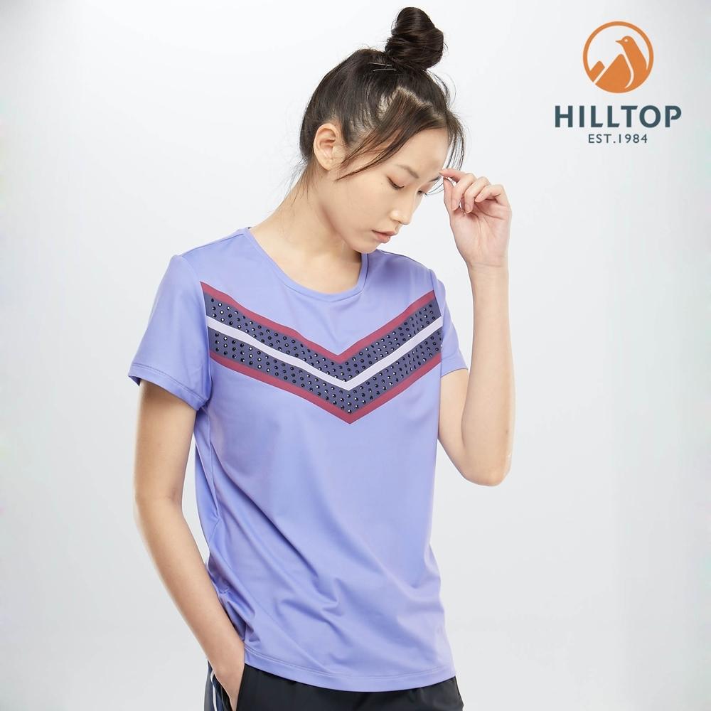 【hilltop山頂鳥】女款吸濕快乾抗UV彈性Polygiene抗菌T恤S04FI6長春花紫