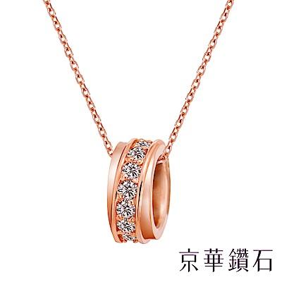 京華鑽石 鑽圈 0.13克拉 10K鑽石項鍊