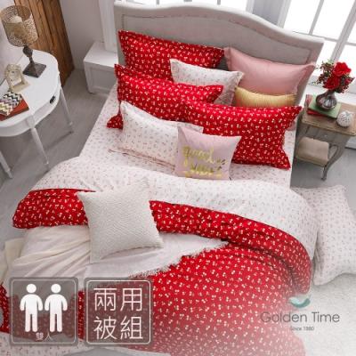 GOLDEN-TIME-馬拉斯奇諾的愛戀-200織紗精梳棉兩用被床包組(雙人)