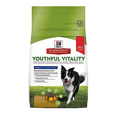希爾思Hills青春活力老犬7+ 雞肉米21.5磅