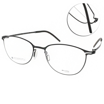 VYCOZ眼鏡 DURRA系列 薄鋼潮流設計款 /黑 #DR9005 BLK