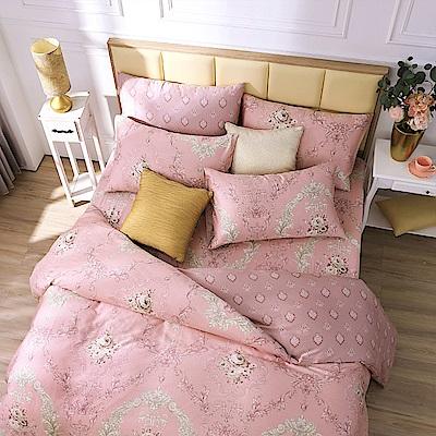 鴻宇 雙人加大床包薄被套組 天絲 萊塞爾 愛麗斯戀曲 台灣製