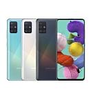 SAMSUNG Galaxy A51 智慧手機