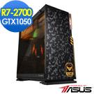 PBA電競平台[突擊金剛]R7八核GTX1050獨顯SSD電玩機