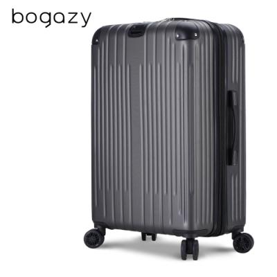 Bogazy 隕耀星空 25吋鑽石紋可加大行李箱(時尚灰)