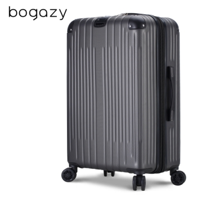 Bogazy 隕耀星空 29吋鑽石紋可加大行李箱(時尚灰)
