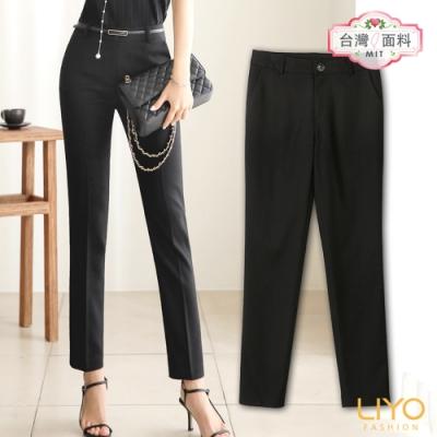 褲子-LIYO理優-時尚韓風顯瘦長褲