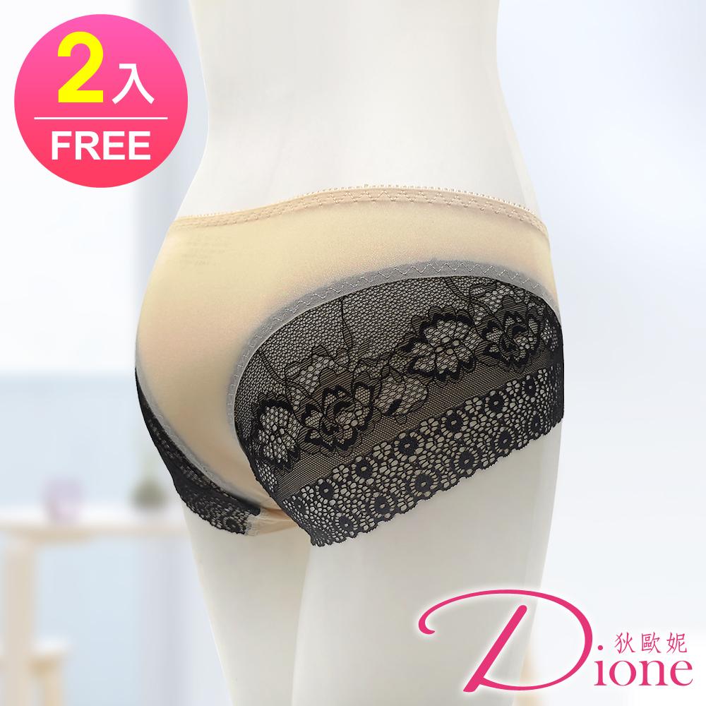 Dione 狄歐妮 無痕內褲 透薄涼感舒爽蕾絲內褲M-L-FREE-買1送1