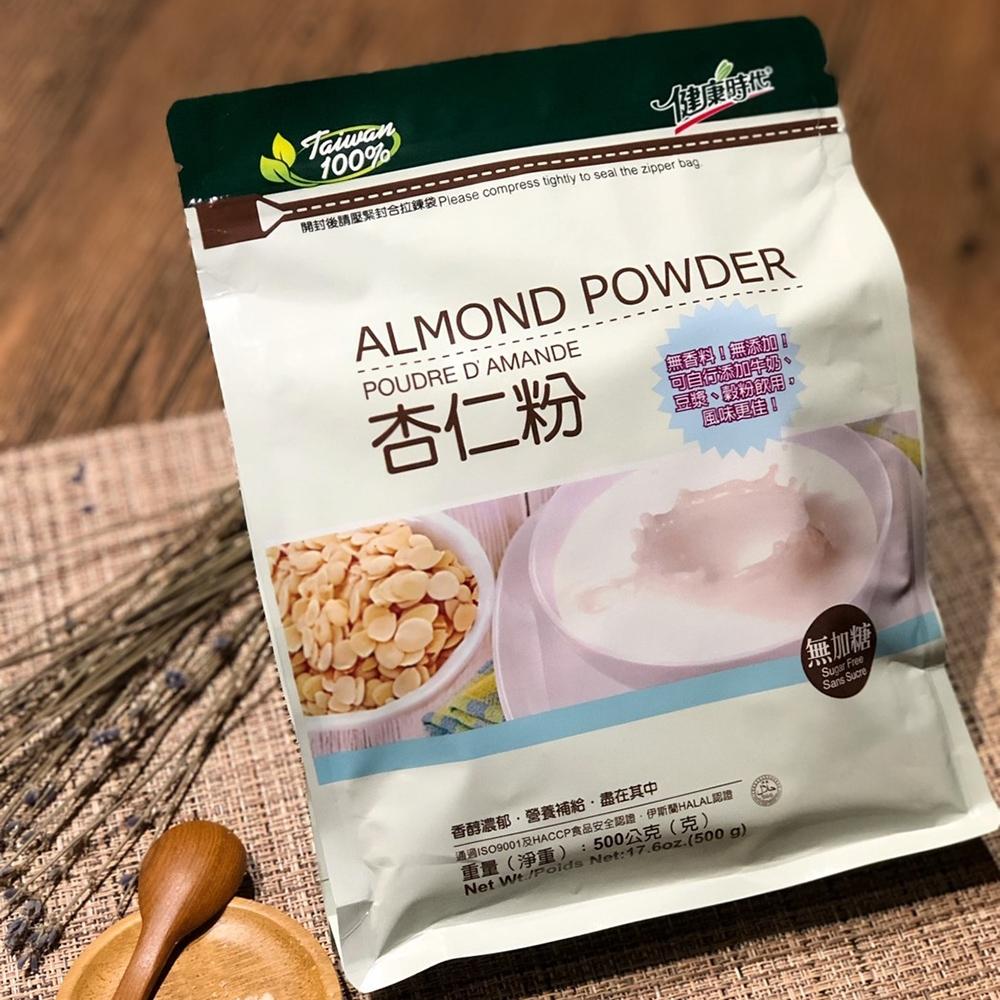 健康時代 原豆研磨杏仁粉(500g)