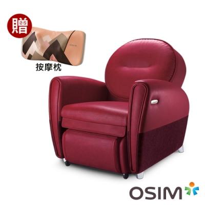OSIM 8變小天后 OS-875 + 3D巧摩枕 OS-288