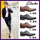 Clarks 百年不敗 經典真皮紳士鞋(4款任選)