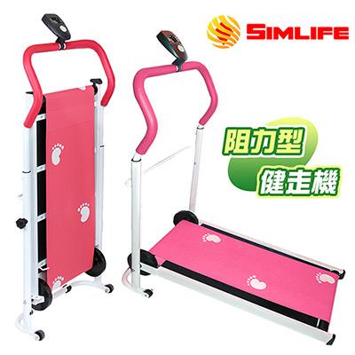 SimLife- 家用型健走跑步機-粉健康