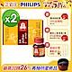 品牌週最高回饋26%【正官庄】高麗蔘雞精禮盒(62mlx9瓶)x2盒 product thumbnail 1