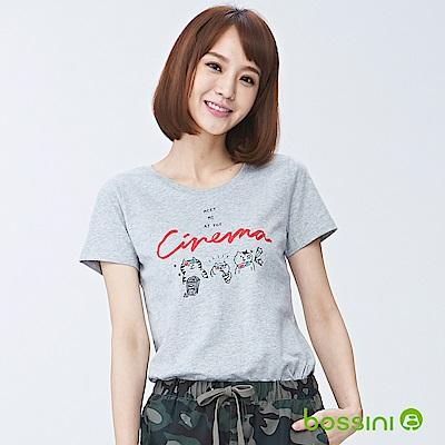 bossini女裝-印花短袖T恤05淺灰