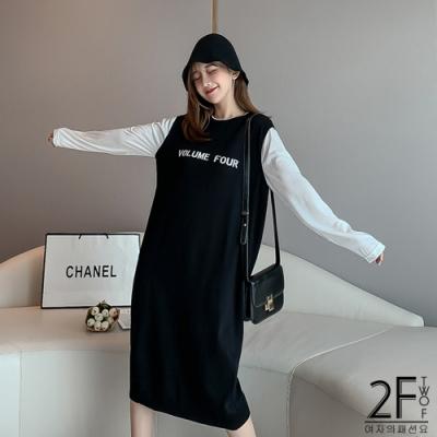 2F韓衣-假兩件式字母印花洋裝