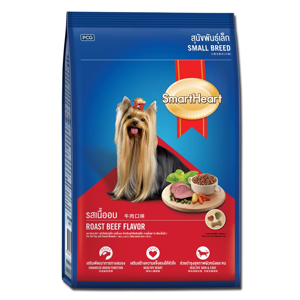 SmartHeart 慧心犬糧 - 牛肉口味小型犬配方 3kg