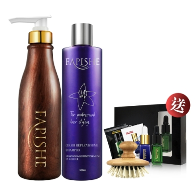Fapishe法皮舒 品牌感謝祭 護色頭皮養護組