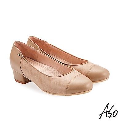 A.S.O 美型對策 職場通勤奈米低跟包鞋 卡其