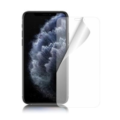 NISDA for iPhone 11 6.1 高透光抗刮螢幕保護貼 -2張一組
