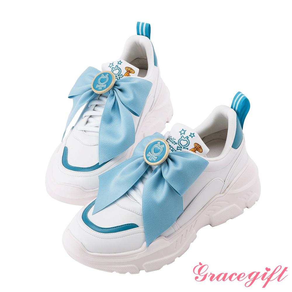 Grace gift-美少女戰士變身器緞帶厚底老爹鞋 淺藍
