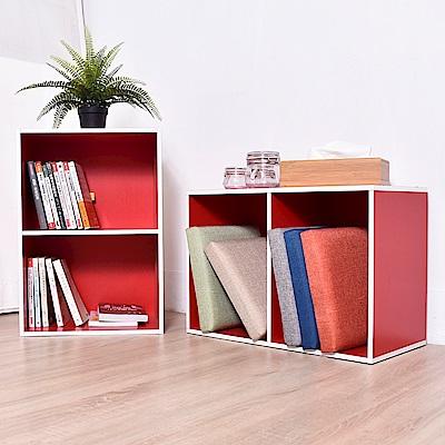 凱堡 二層空櫃 書櫃 收納櫃-紅