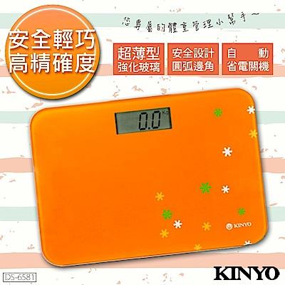 KINYO Mini style 電子體重計(DS-6581)