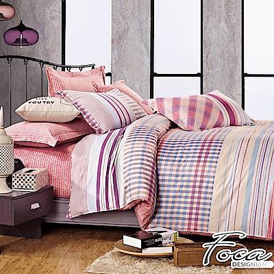 FOCA清晨依戀-加大-100%精梳純棉四件式兩用被床包組