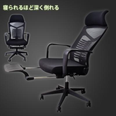 凱堡 文森高機能腳靠電腦椅/辦公椅/主管椅