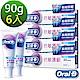 歐樂B-抗敏護齦牙膏90g(專業修護)6入 product thumbnail 2