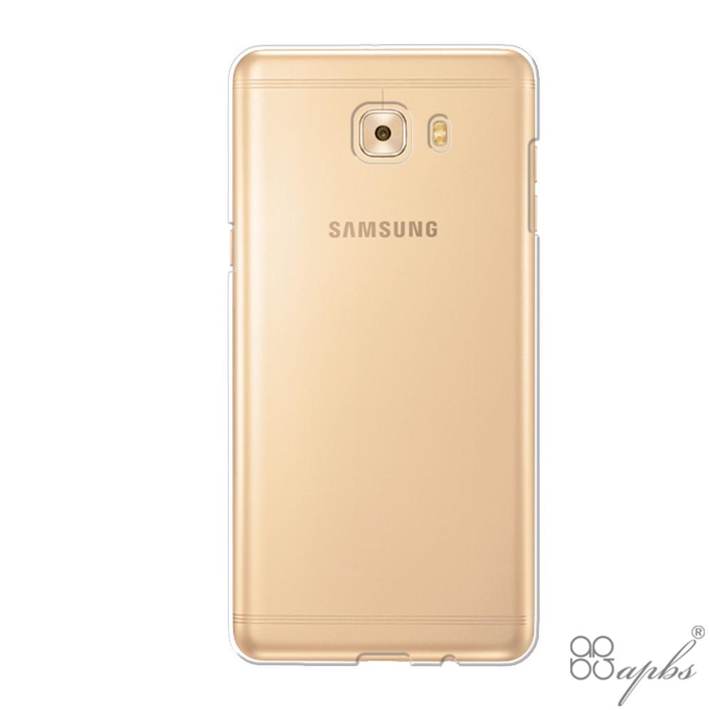 Samsung Galaxy C9 Pro 晶透輕薄硬式手機殼